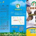 滁州天翔教育