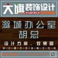 滁州城建检测办公室