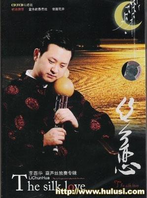 葫芦丝音乐 孤独的黑骏马 视听娱乐 E滁州 bbs.0550.com