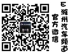 汽车微信.jpg