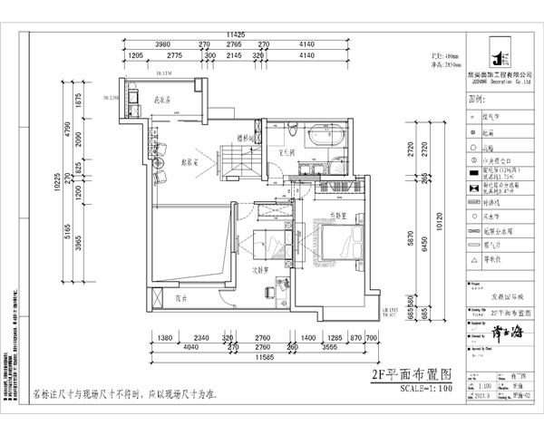 二楼平面布置图.png