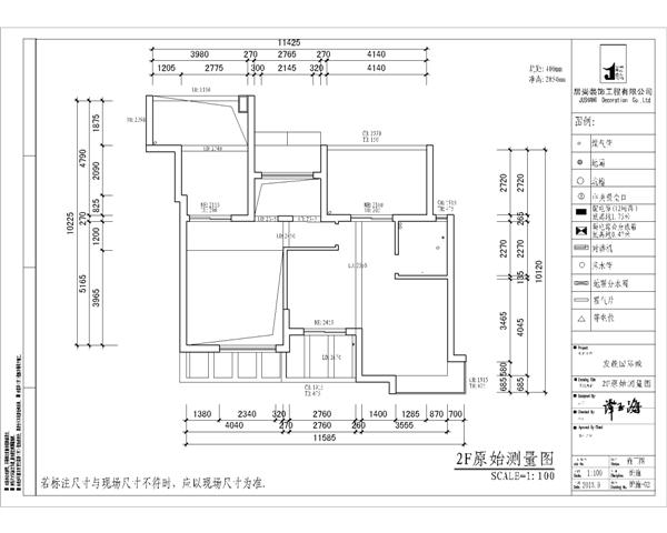 二楼原始测量图.png