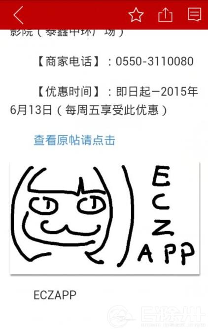QQ截图20141014152917.jpg