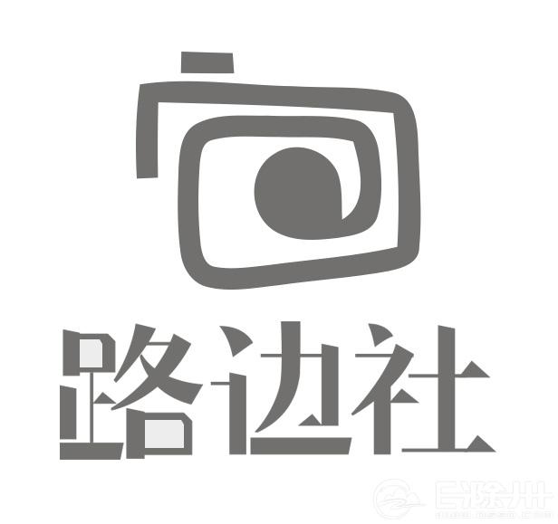 logo logo 标志 设计 矢量 矢量图 素材 图标 616_579
