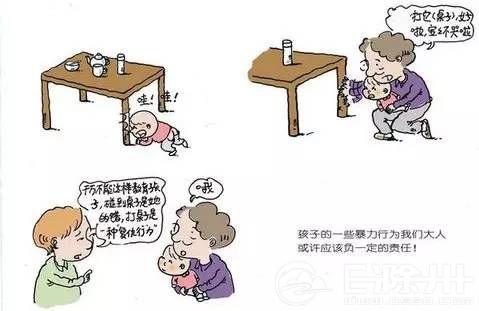 让婆婆带孩子会产生矛盾吗