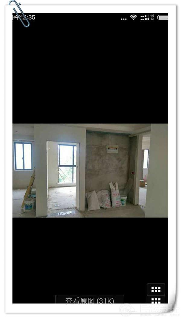 Screenshot_2016-06-25-12-35-45_com.tencent.mm.jpg