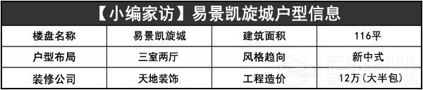 户型介绍.jpg