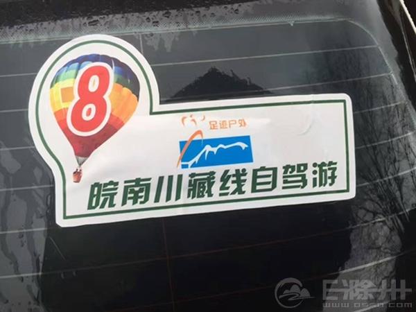 QQ图片20170326151116.jpg