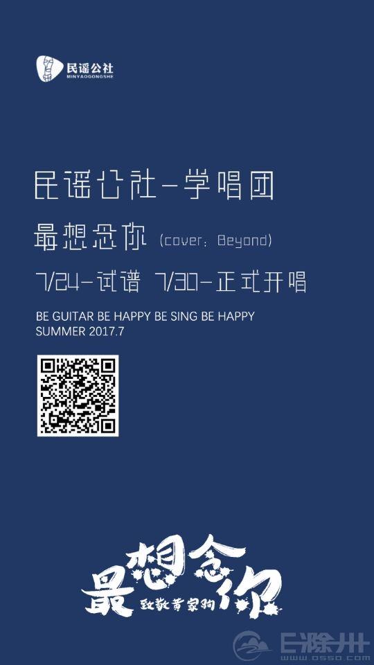 QQ图片20170726173257.jpg