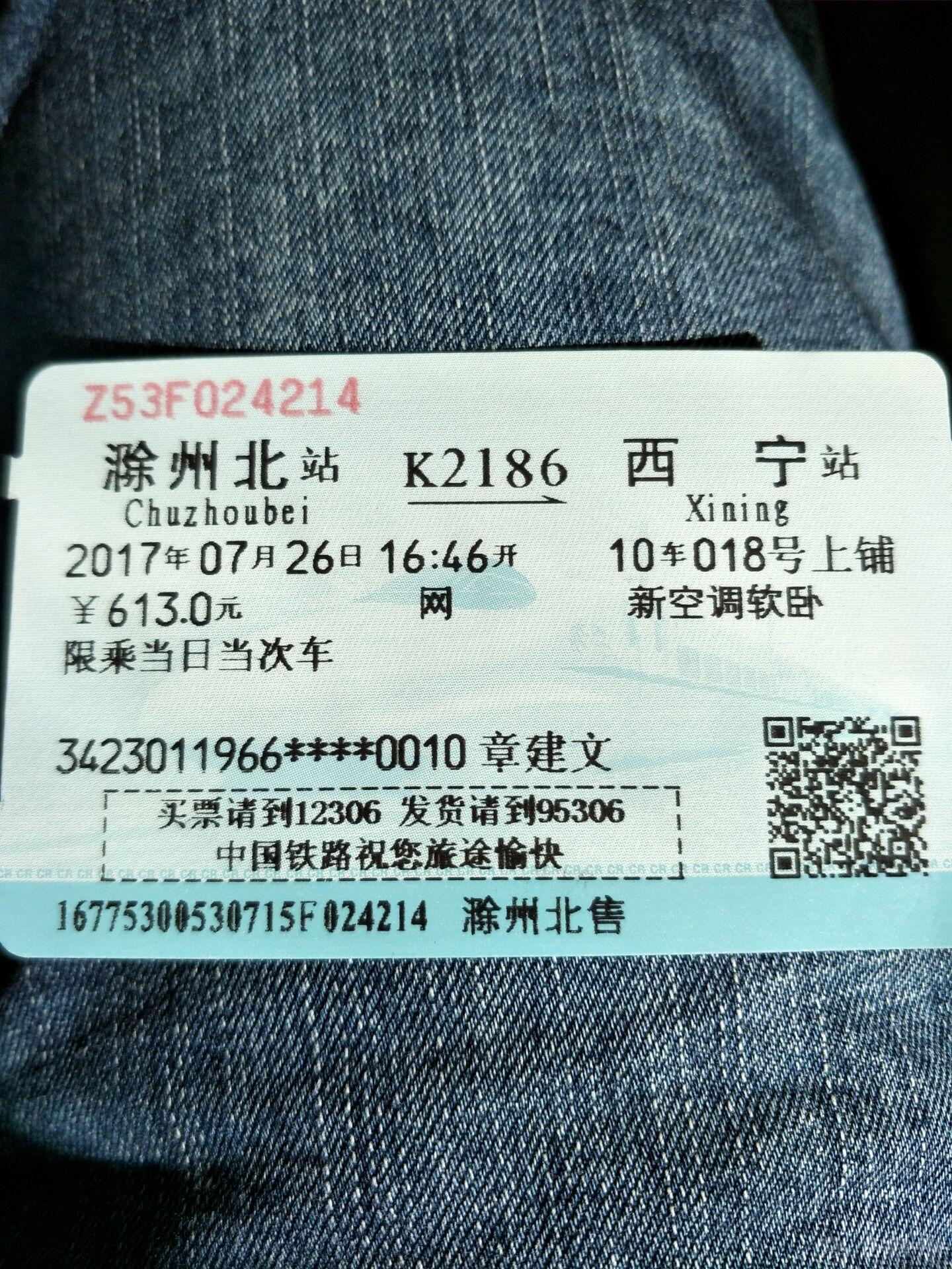 QQ图片20170807142139.jpg