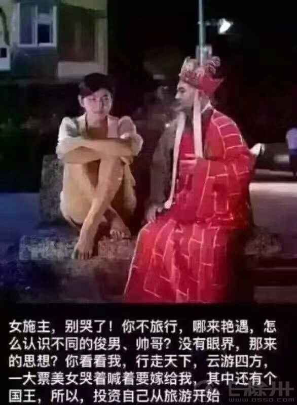 QQ图片20170807142152.jpg