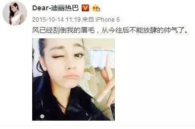 热巴入选2017全球最美面孔唯一中国女星 今天扒一扒热巴颜高的原因图片