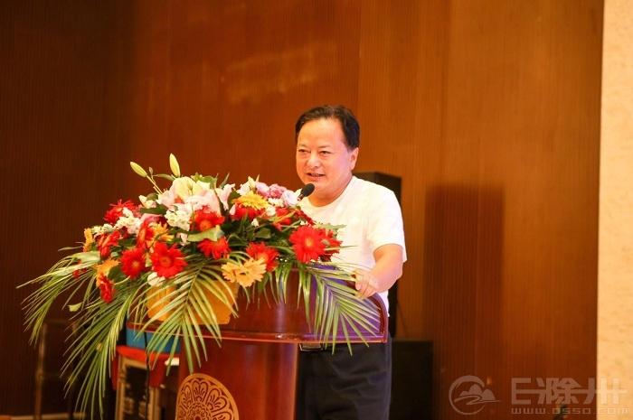 滁州市工商联调研员兼 秘书长王从河.jpg