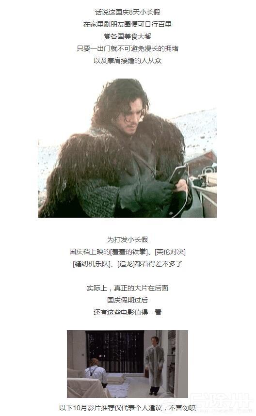 QQ截图20171010095915.jpg