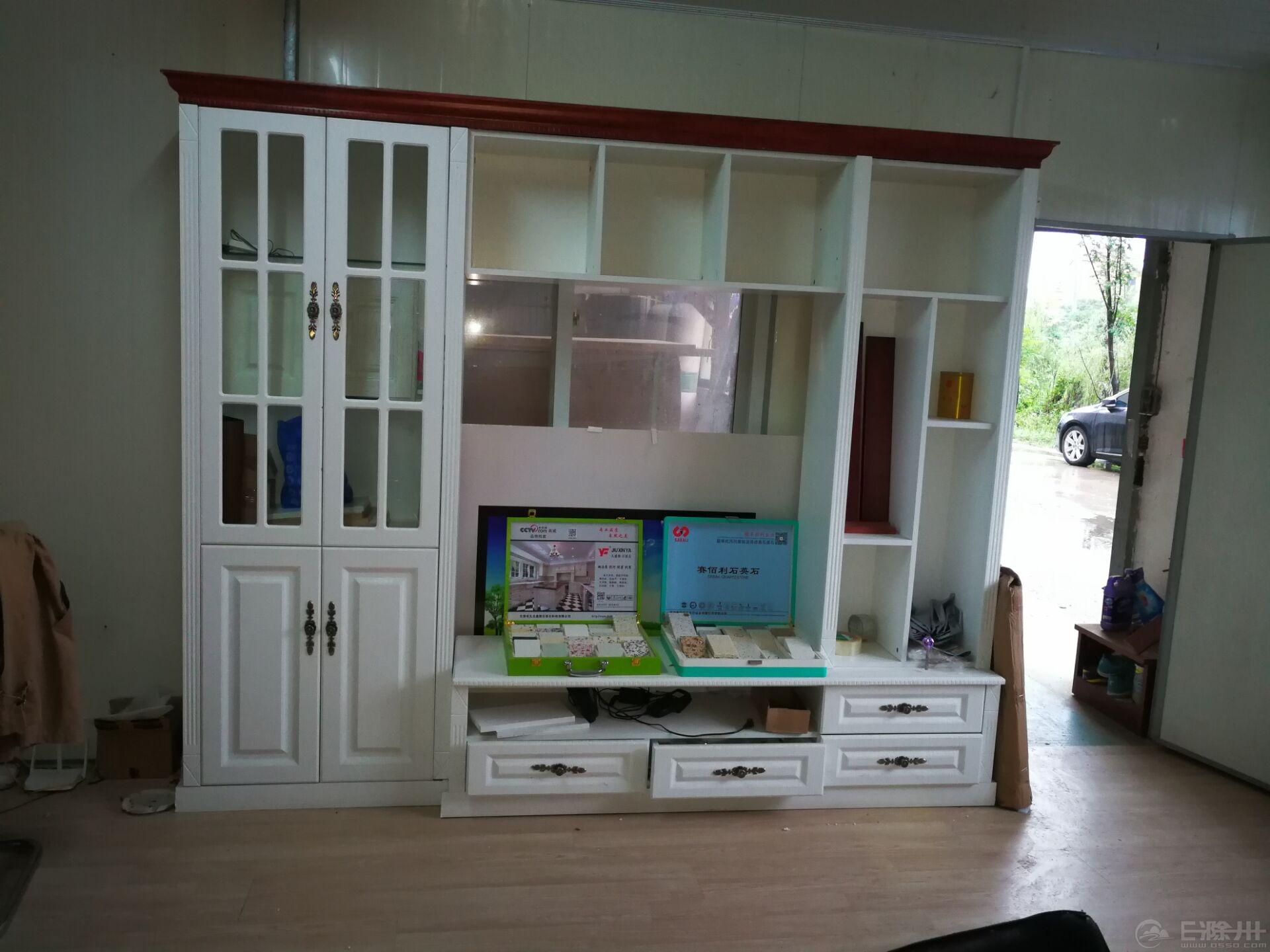 衣柜橱柜电视柜样品处理