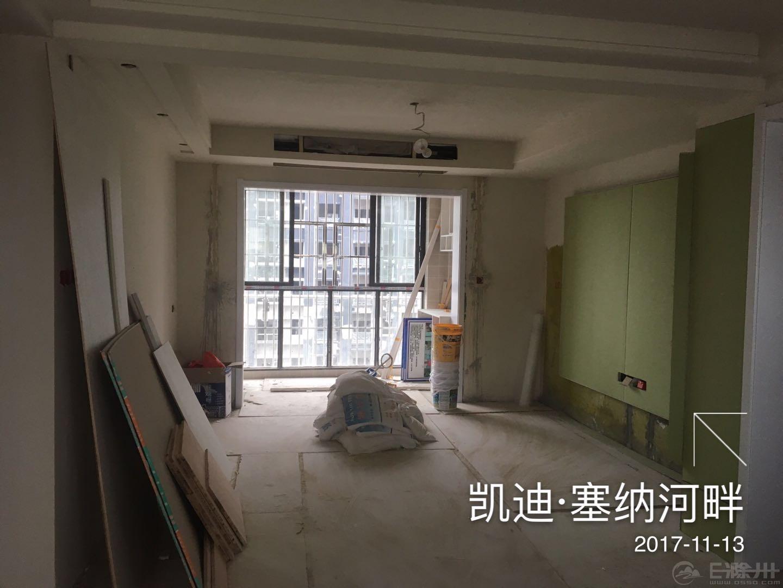 微信图片_20171114104232.jpg