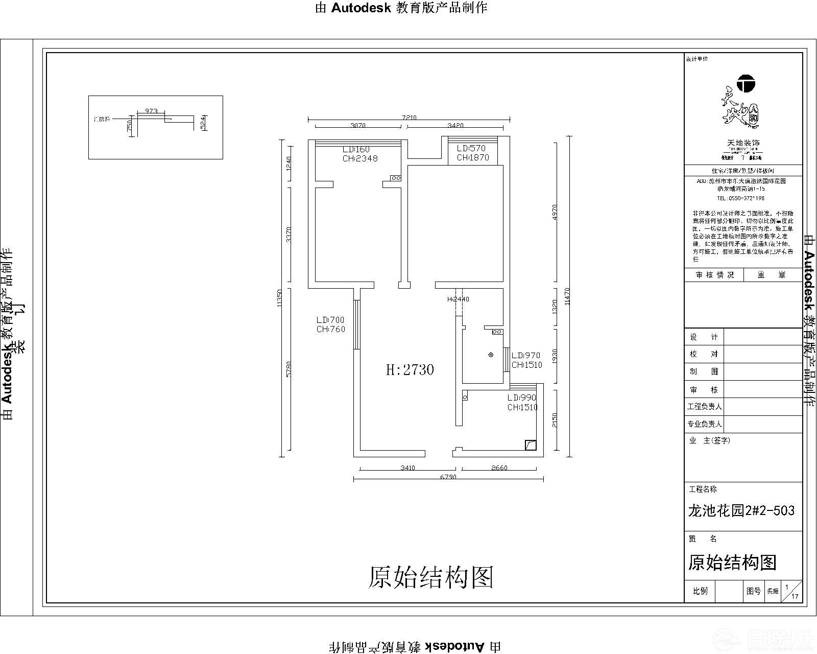 龙池花园 503-Model.jpg