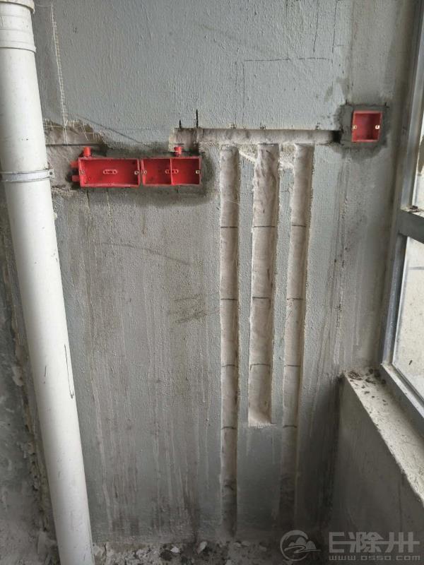 水电开槽4.jpg