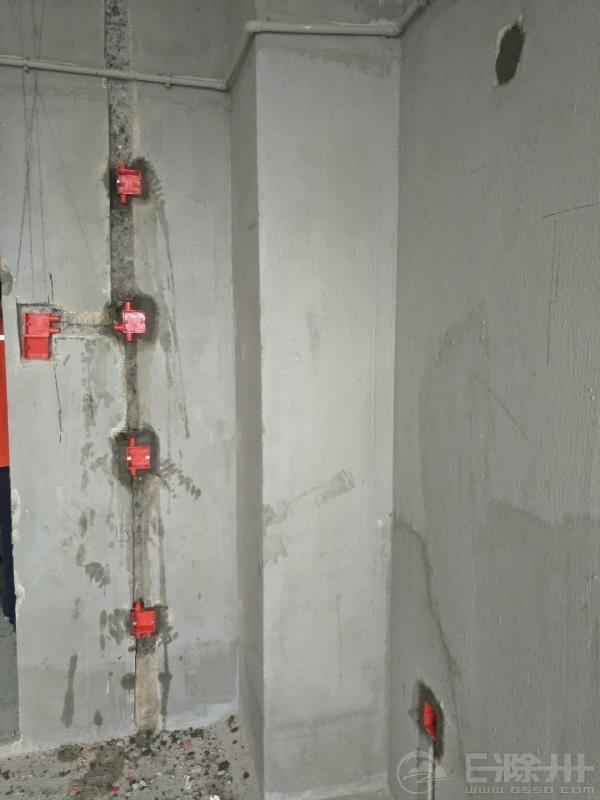 水电开槽6.jpg