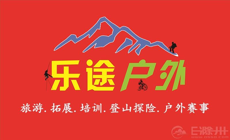 红旗_乐途业务.jpg