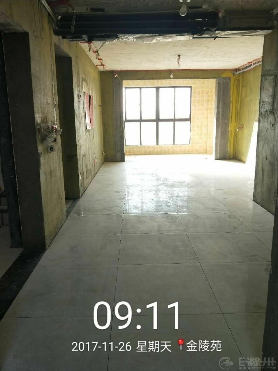 20171126_830471_1511699387484.jpg