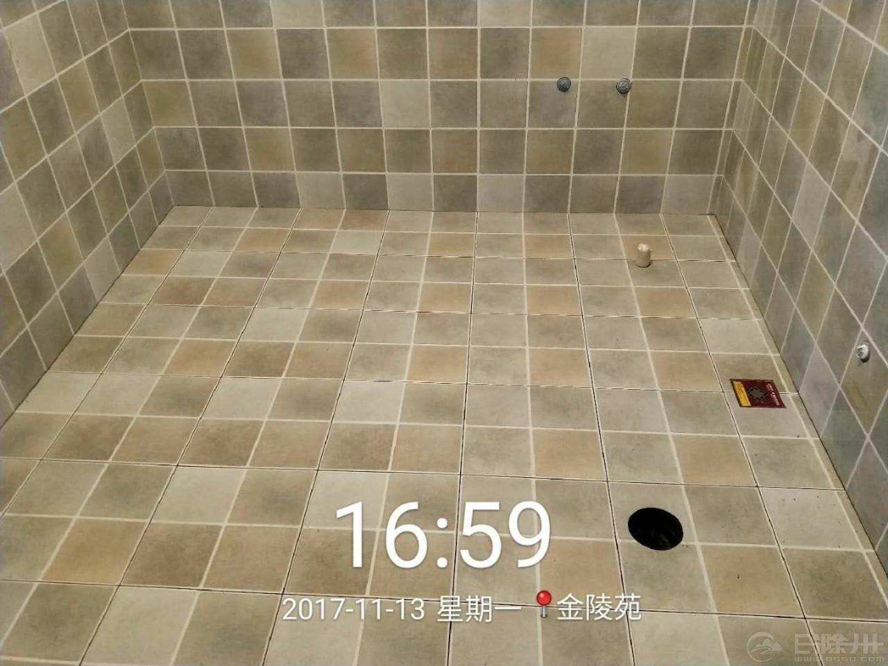 20171126_830471_1511699387994.jpg