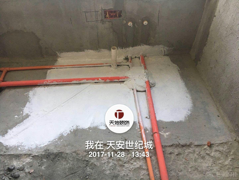 自己刷的厨房防水.jpg