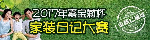 微信图片_20171109101643.jpg