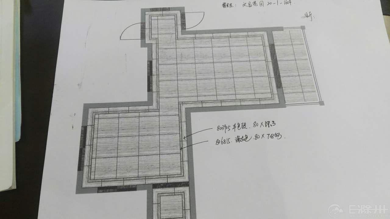 东鹏砖-99.jpg