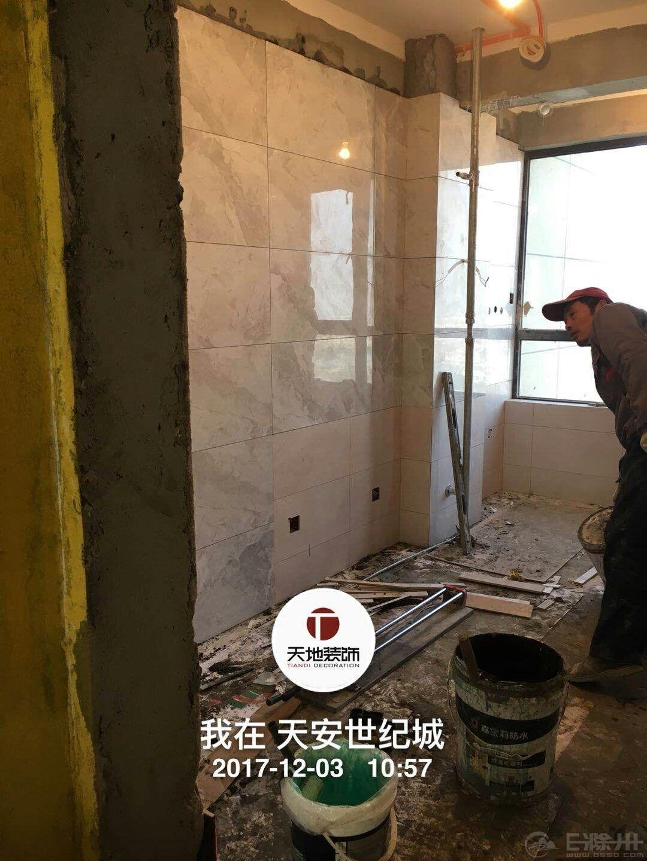 厨房贴砖14.jpg