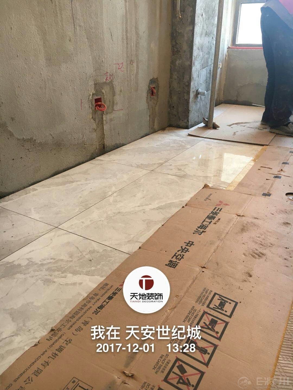 厨房贴砖3.jpg