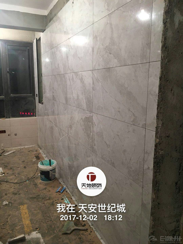 厨房贴砖7.jpg