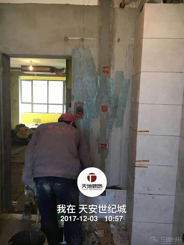 厨房贴砖10.jpg