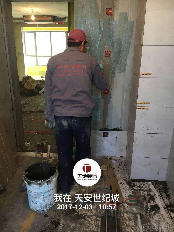 厨房贴砖11.jpg