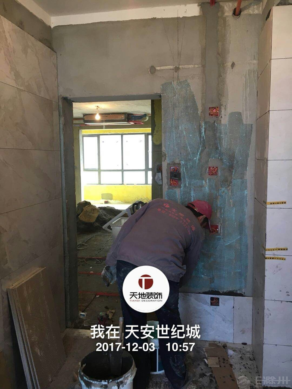 厨房贴砖12.jpg