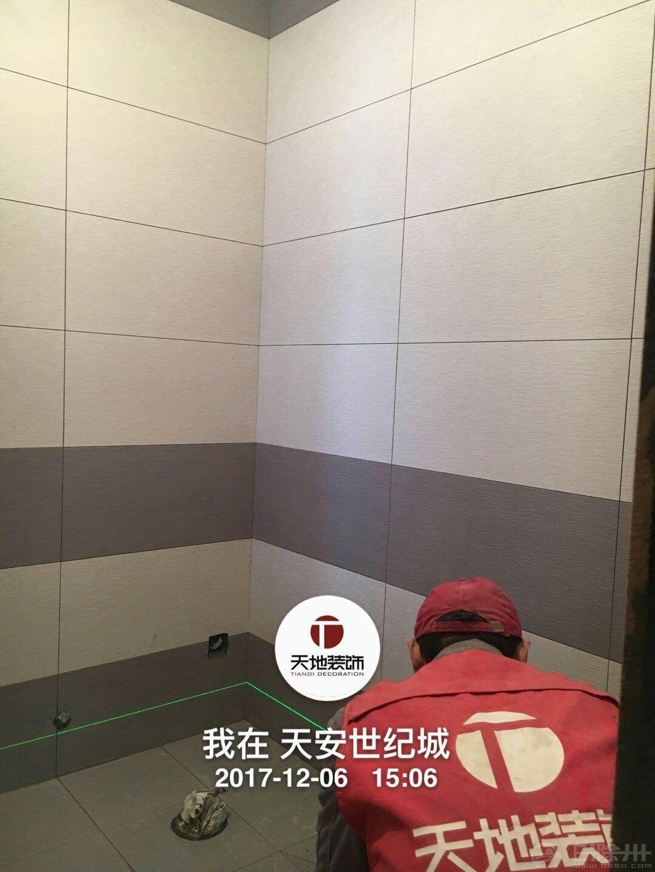 卫生间贴砖1.jpg