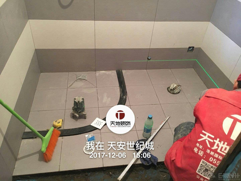 卫生间贴砖2.jpg