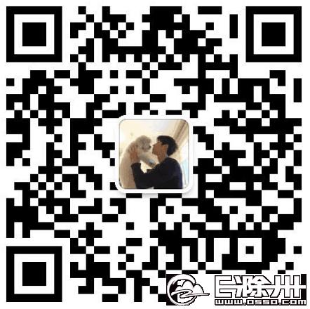 QQ图片20171017191555.png