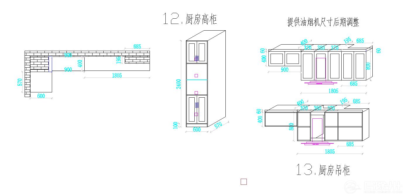 12厨房高柜及吊柜.png