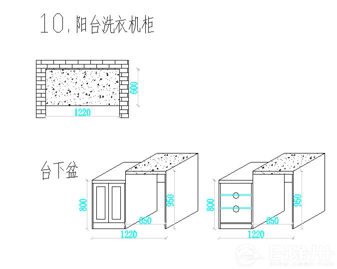 10阳台洗衣机柜.png