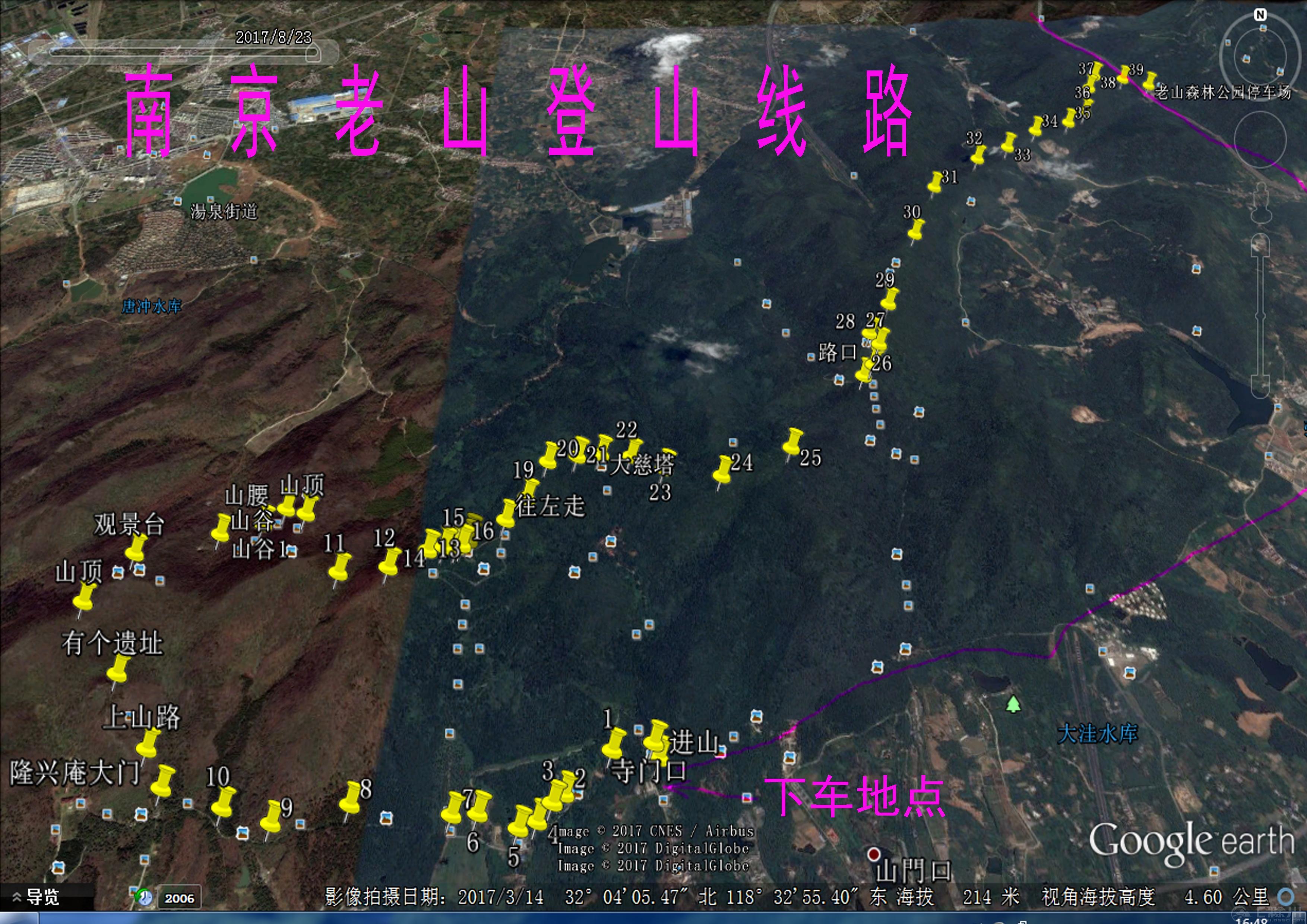 南京老山登山线路.jpg