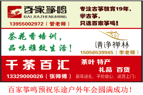 1515052105(1).png