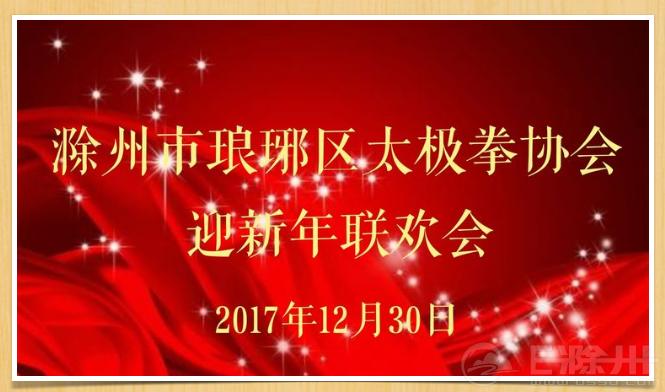 QQ截图20180107124152.png
