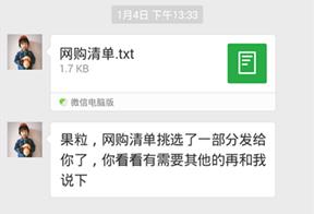 微信图片_20180110113115_副本.png