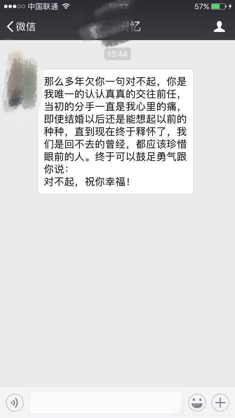 微信图片_20180111162724.jpg