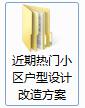 微信截图_20180116165148.png