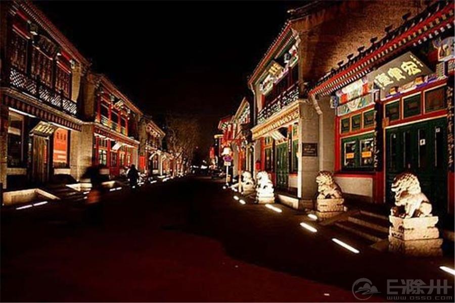 老北京胡同.jpg