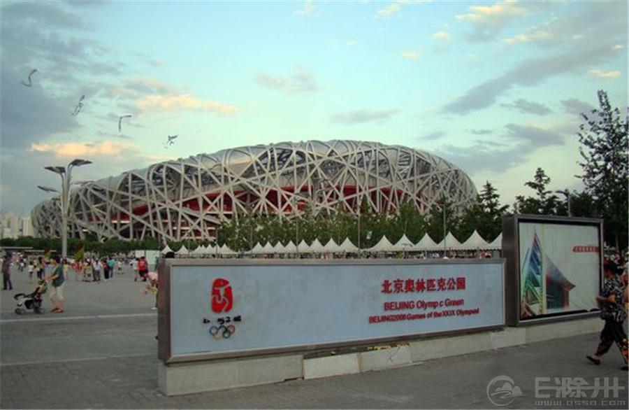 奥林匹克公园2.jpg