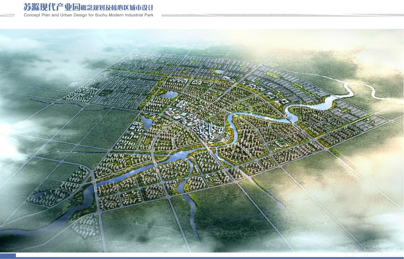 苏滁现代产业园概念规划及核心区城市设计全景鸟瞰图.jpg