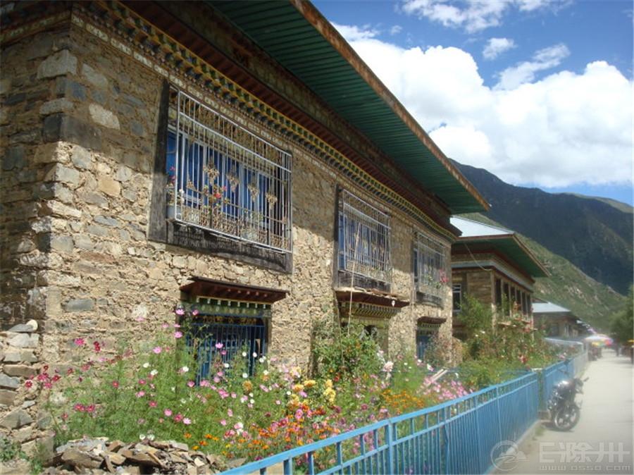 西藏民俗村.jpg